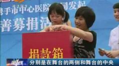 【视频报道】邵阳广播电视台《政法民生频道》