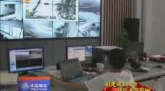 """新宁""""智慧崀山""""景区数字平台项目通过验收"""