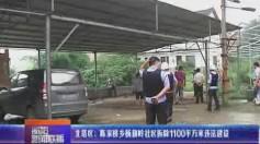 北塔区:陈家桥乡杨旗岭社区拆除1100平方米违法建筑