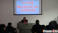 隆回县开展司法行政系统业