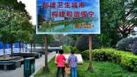 绥宁县司法局:倾力打造法