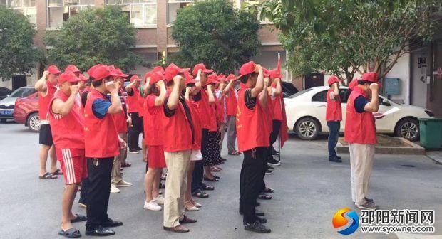 志愿者集体宣誓