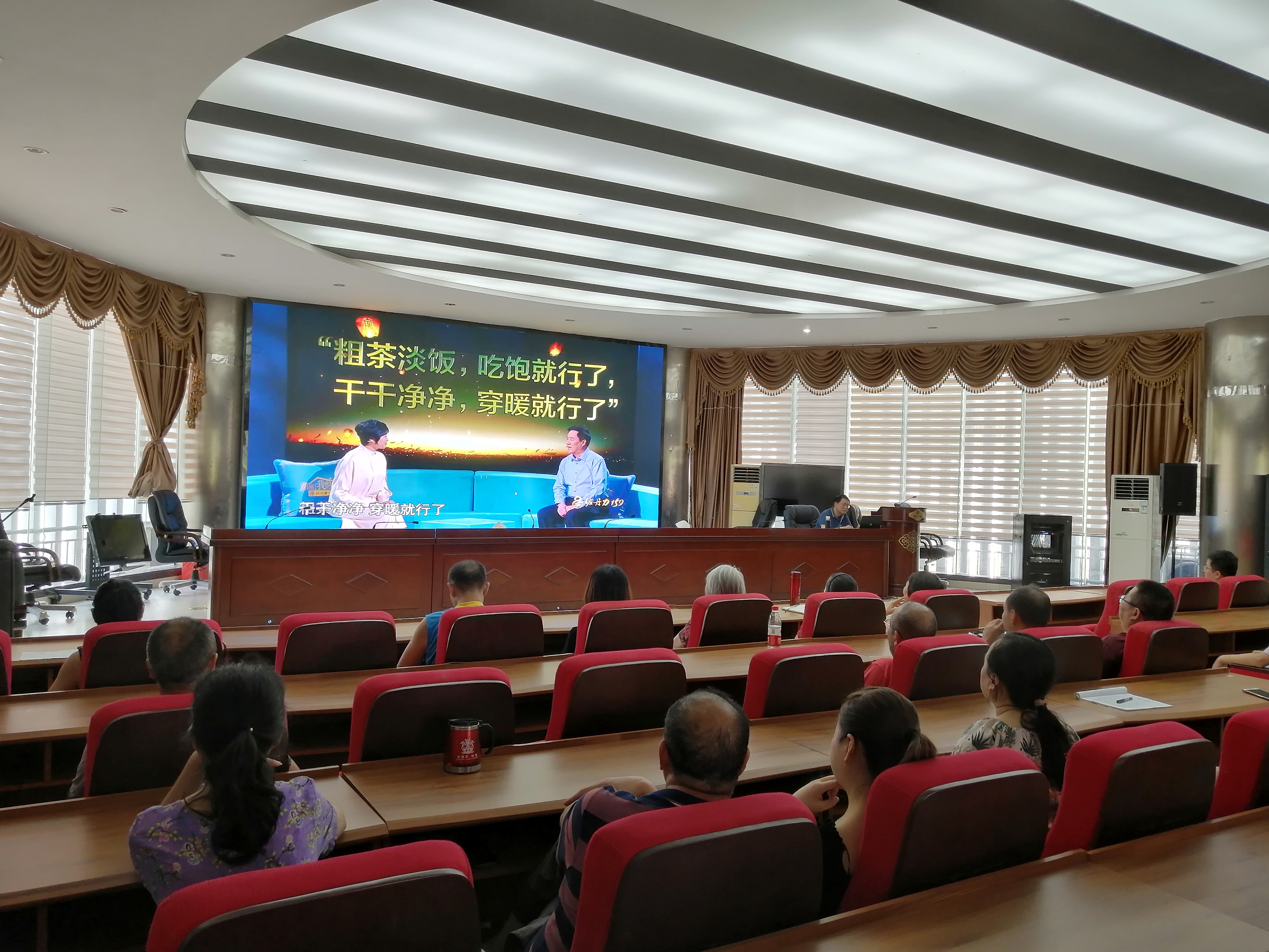 8月7日,市气象局在多功能厅举办家风家训讲座和故事分享会-视频分享朱德家风家训.jpg