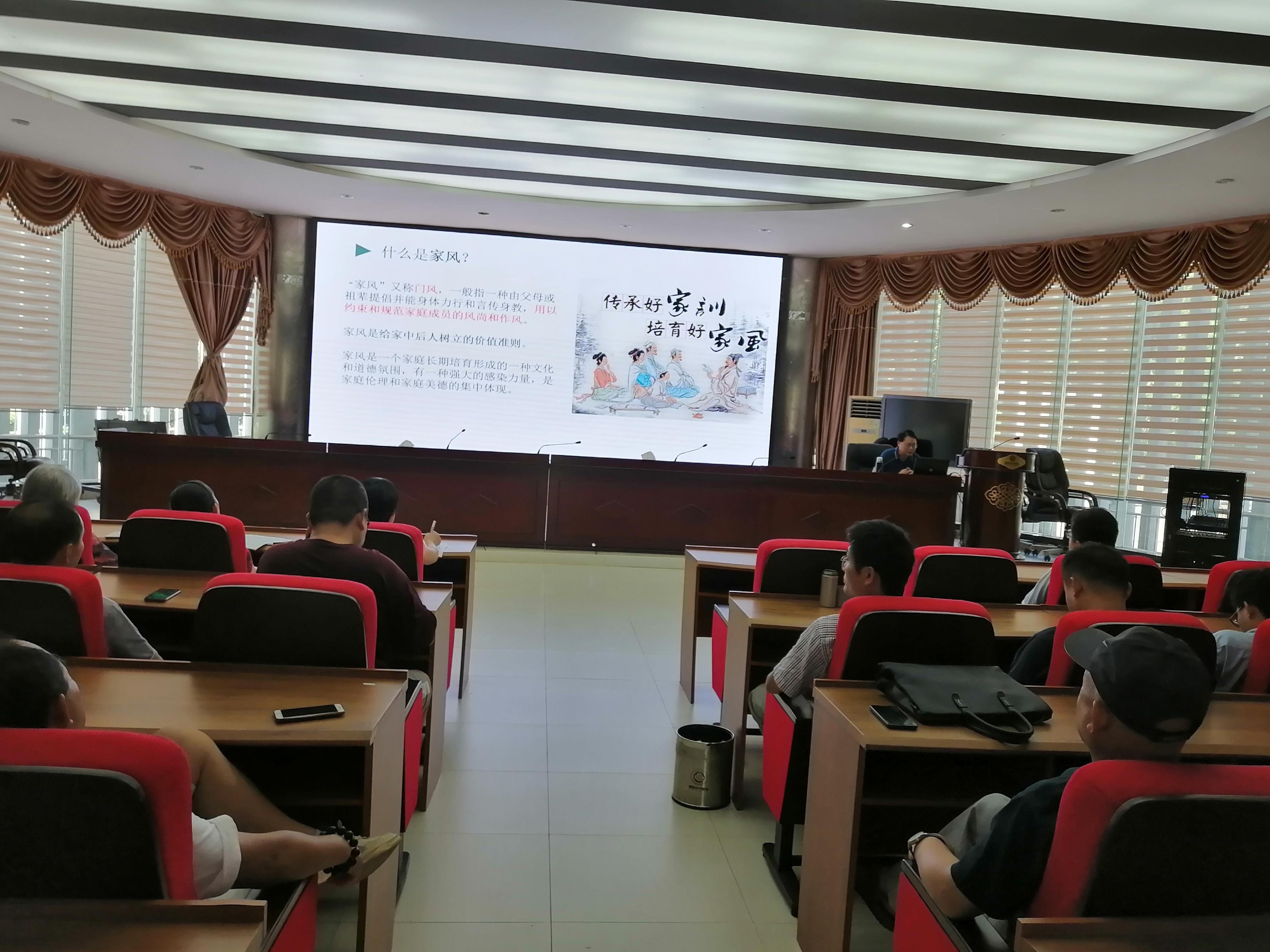 8月7日,市气象局在多功能厅举办家风家训讲座5.jpg