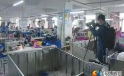 湖南卫视特别报道《湘商闯老挝》走进邵东拍摄