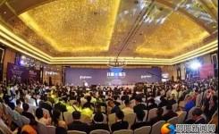 邵商林承雄荣获中国2018大健康产业风云人物奖