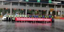 城步运管联合绥宁高警开启营运车