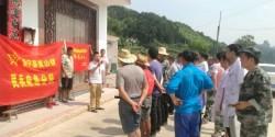 新宁县崀山镇防汛暨山洪地质灾害