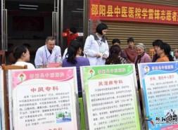 邵阳县中医院志愿者到红石社区开展义诊活动