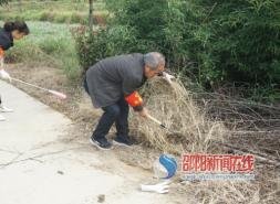 邵阳市农村公路处开展创文志愿者护路活动