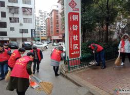 邵阳市委政研室(改革办)开展志愿者服务活动