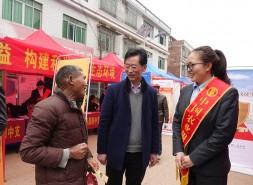 邵阳银监分局组织开展消费者权益保护教育宣传