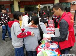 雙清區龍須塘街道開展禁毒宣傳志愿服務活動