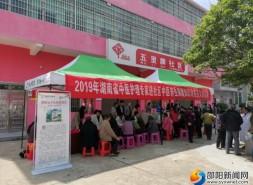 雙清區龍須塘街道開展志愿者進社區義診送健康活動