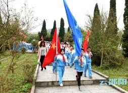 邵阳这群学生祭奠革命英雄,传承红色基因