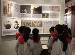 雙清區鐵砂嶺小學參觀紅色革命教育基地