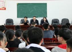 邵陽市檢察院開展掃黑除惡法治宣傳進校園活動