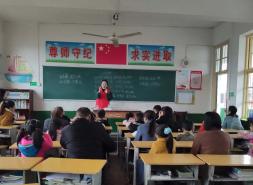 邵陽市未成年人文體活動走進雙清區五里牌小學