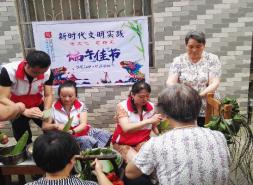 """双清区小江湖街道开展""""粽情端午"""" 主题活动"""