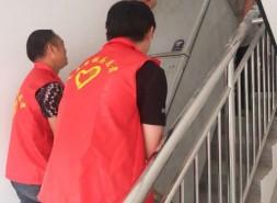隆回南岳庙镇:志愿者义务搬家 情暖易地扶贫搬迁户