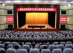 邵東舉辦農村留守兒童關愛服務業務培訓班