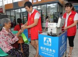 邵陽汽車南站志愿者護航暑運