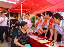 便民服务到家|大祥区香樟社区举办邻居节