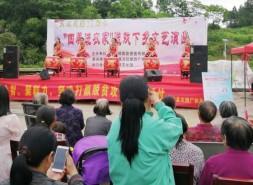 """邵阳县文体志愿服务队送戏下乡助""""四美进农家"""""""