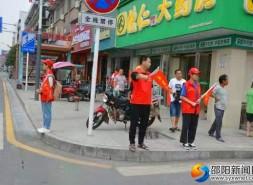 """文明實踐 新邵一中""""小紅帽""""在行動"""