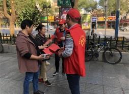 邵陽市郵政管理局開展創文及郵政法規宣傳志愿服務活動