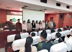 邵阳学院附属第一医院举行2019年志愿者表彰暨第四期岗前培训大会