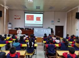 双清区第一实验小学组织少先队员学习十九届五中全会精神