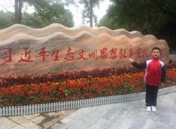 从小学先锋长大做先锋 ——2020年邵阳市第四季度新时代好少年发布