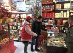 """邵阳电信志愿者开展""""防电信诈骗""""进社区志愿服务活动"""