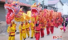 綏寧:【新春走基層】紅紅火火過大年 歡歡喜喜鬧新春