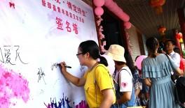 新邵縣開展未婚青年職工聯誼活動
