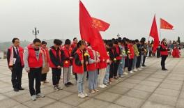 清明祭英烈,传承中国情——城西九年制学校清明扫墓活动