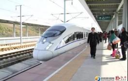 好消息,邵陽火車站增開4趟高鐵!