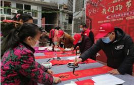 邵阳志愿红 温暖新春风 ——2021年春节期间邵阳市志愿服务工作纪实