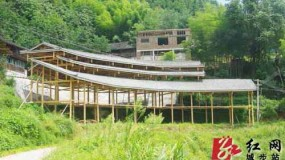 城步苗绣文化产业基地在五团蜡里苗寨开建