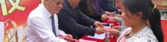 邵阳县河伯中学举行第九期易定宏奖学金颁发仪式