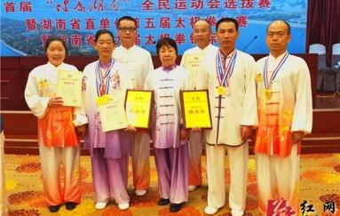 新宁县在全省太极拳锦标赛荣获四