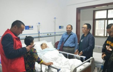 双清龙须塘街道慰问百岁抗战老兵