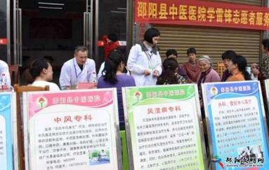 邵阳县中医院志愿者到红石社区开