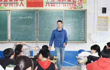 邵阳县罗城乡中学一教师赴省城捐