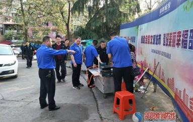双清城管启动市容环境卫生综合整