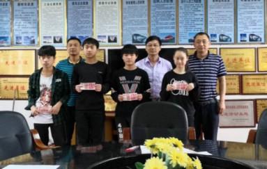蘇州愛心團隊愛心捐助新寧水府廟