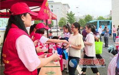 邵阳县80名志愿者服务高考学子