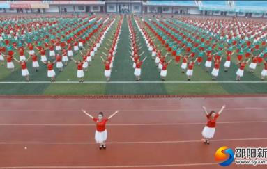 城步舉辦首屆千人廣場舞展演活動