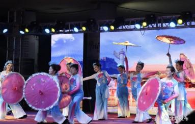 北塔区举办欢度重阳节文艺汇演活